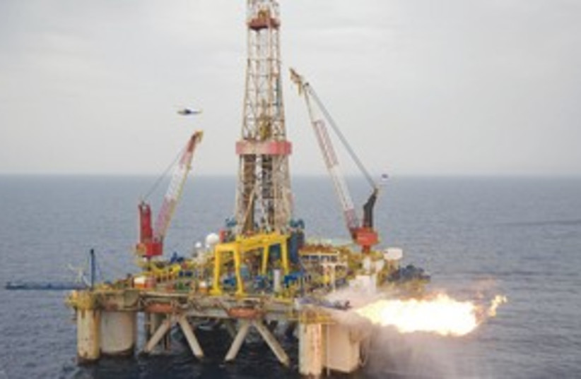 Offshore Gas Drilling 311 (photo credit: Courtesy)