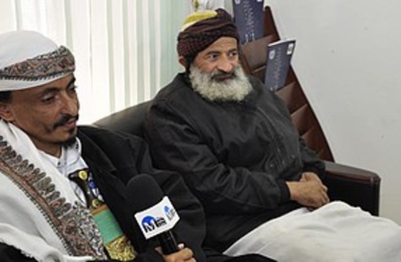 yemen rabbi 311 (photo credit: Media Line)