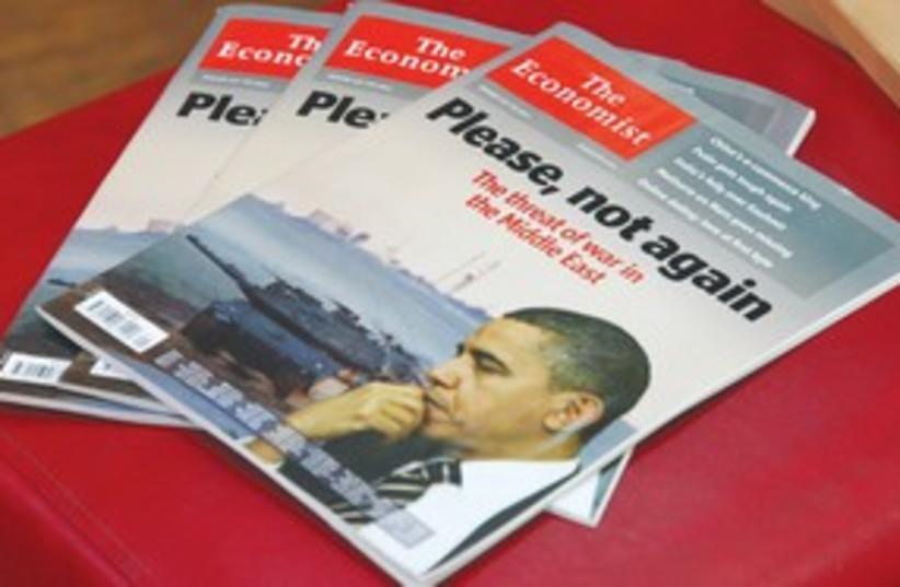 The Economist 311 (photo credit: Marc Israel Sellem)