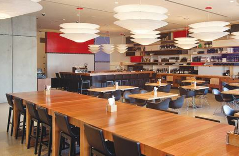 Modern restaurant Israel Museum 521 (photo credit: Courtesy)