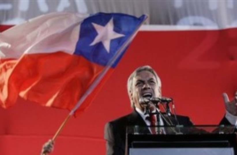 Chilean President Sebastian Pinera 311 AP (photo credit: AP)
