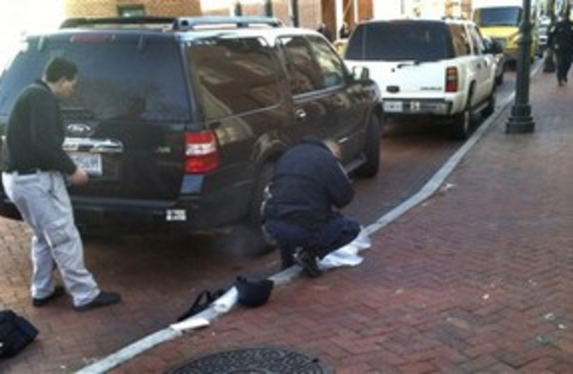 Police examining package Maryland 311 AP (photo credit: AP)