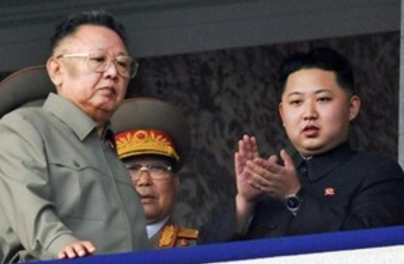Kim Jong Il looking serious 311 (photo credit: AP Photo/Kyodo News)