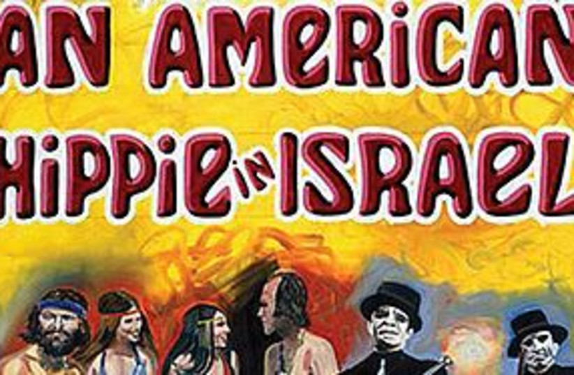 american hippie in israel 311 (photo credit: courtesy)
