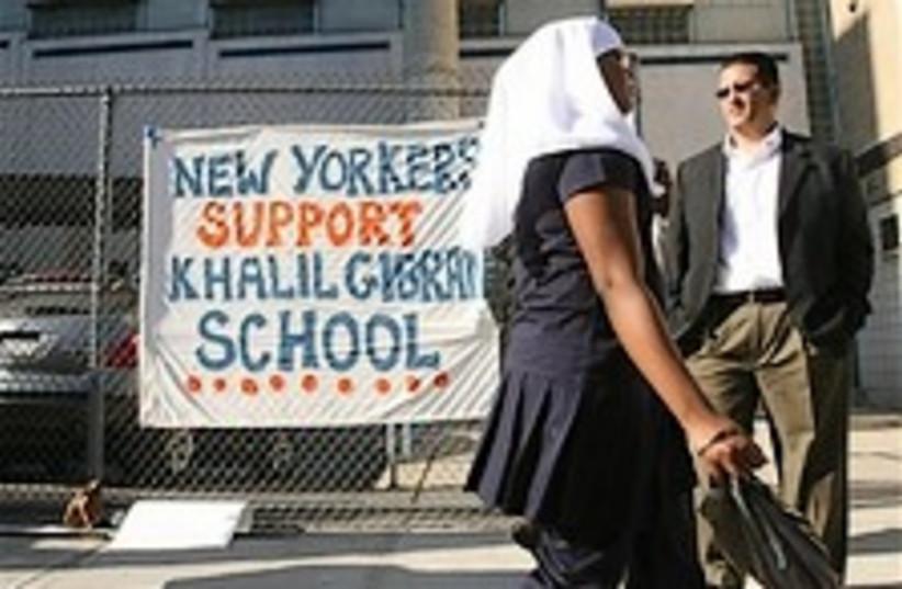 ny arab school 224.88 ap (photo credit: AP)