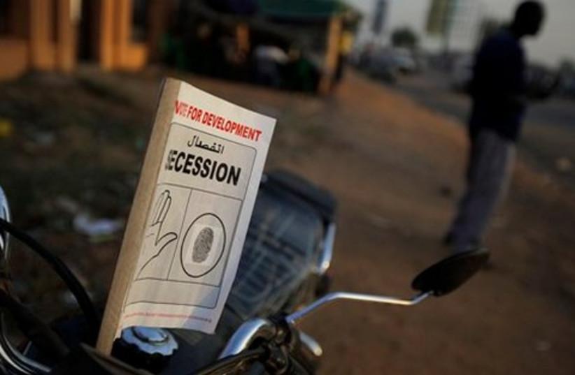 sudan8 (photo credit: Associated Press)