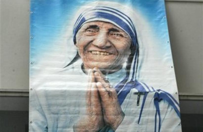 mother teresa 298.88 (photo credit: )