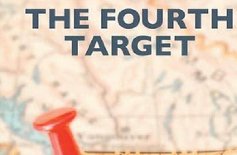 The fourth target book 311 (photo credit: Courtesy)