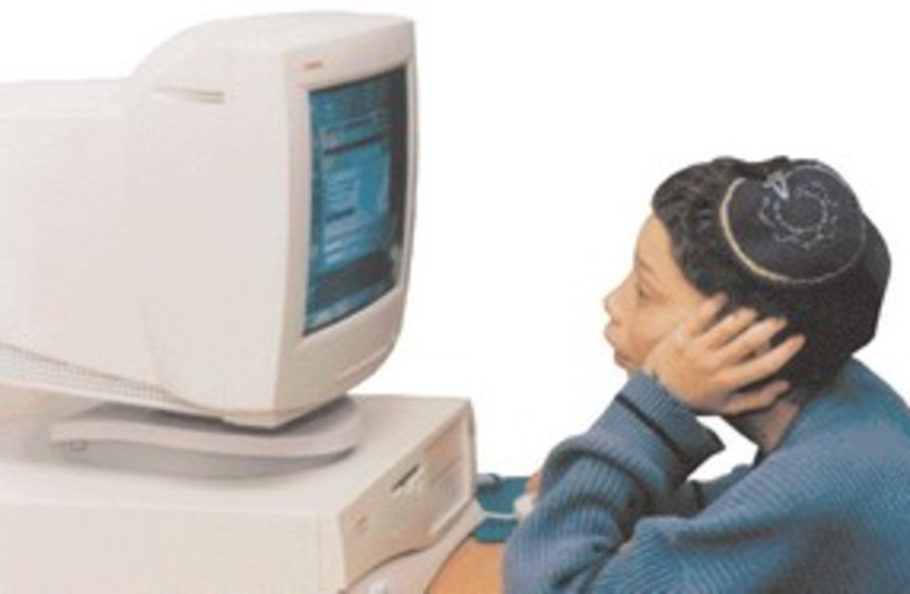 Computer Kid 311 (photo credit: Courtesy)