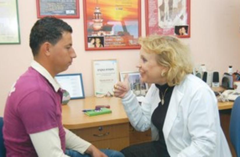 Speech Therapy 311 (photo credit: Kaplan Medical Center)