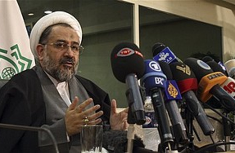 Moslehi speaks to press 311 AP (photo credit: Associated Press)
