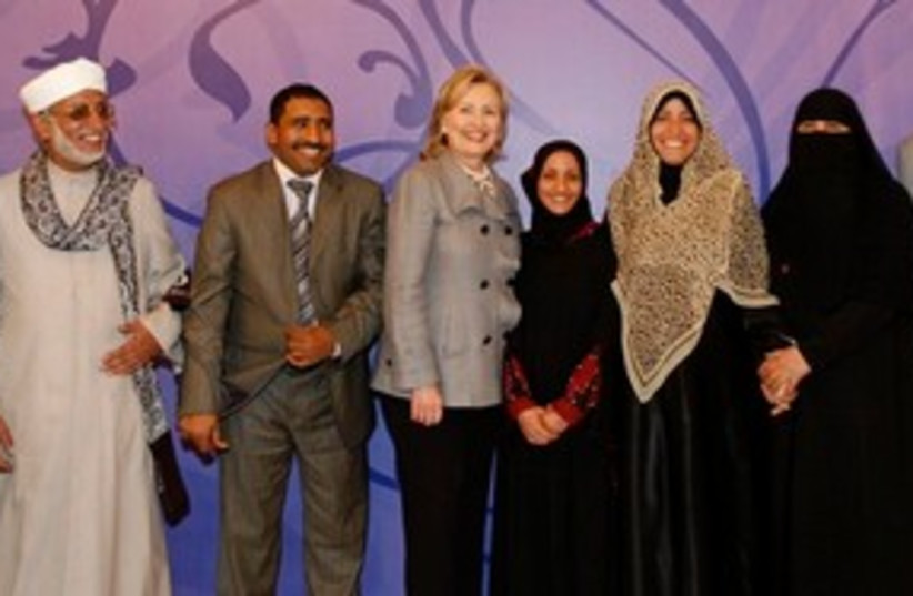 Clinton in Yemen 311 (photo credit: Associated Press)