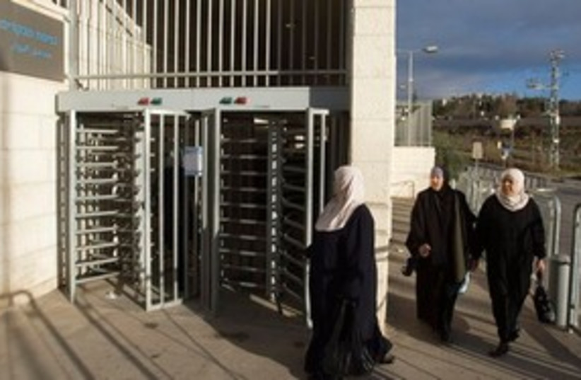 Arab women at Ministry of Interior in Jerusalem 311 AP (photo credit: AP)