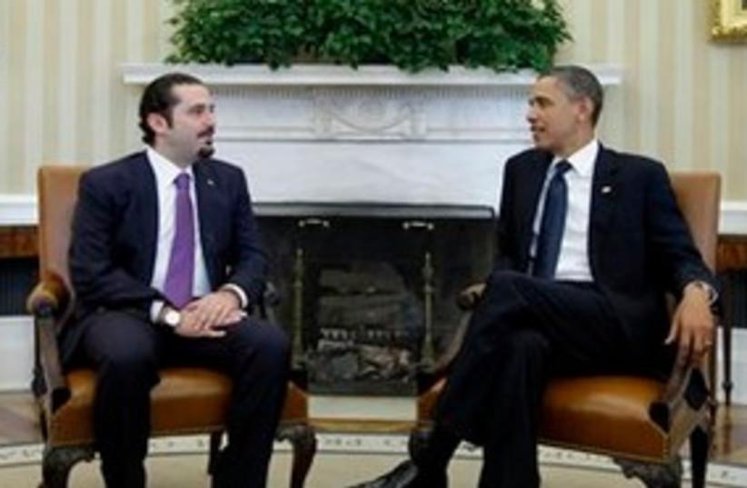 obama and hariri 311 AP (photo credit: AP)