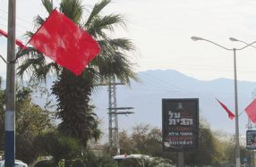 Eilat migrant worker campaign 311 (photo credit: Eilat Municipality)