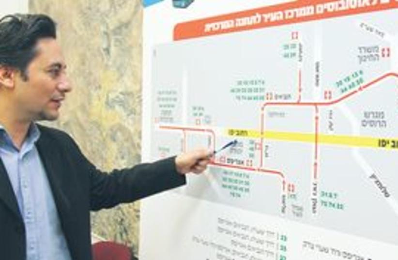 Jerusalem bus routes 311 (photo credit: Marc Israel Sellem)