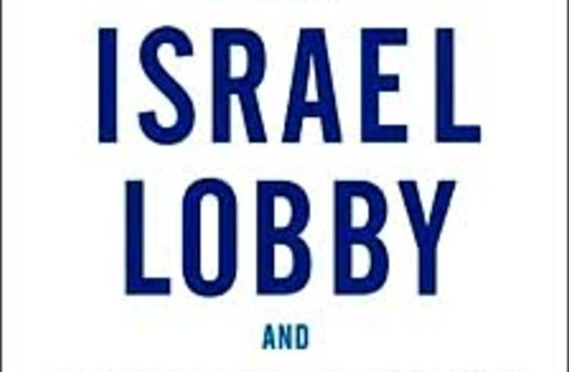 israel lobby book 88 224 (photo credit: )