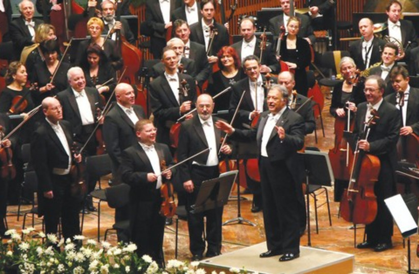 Israel Philharmonic Orchestra 521 (photo credit: Yeugene/WikiCommons)