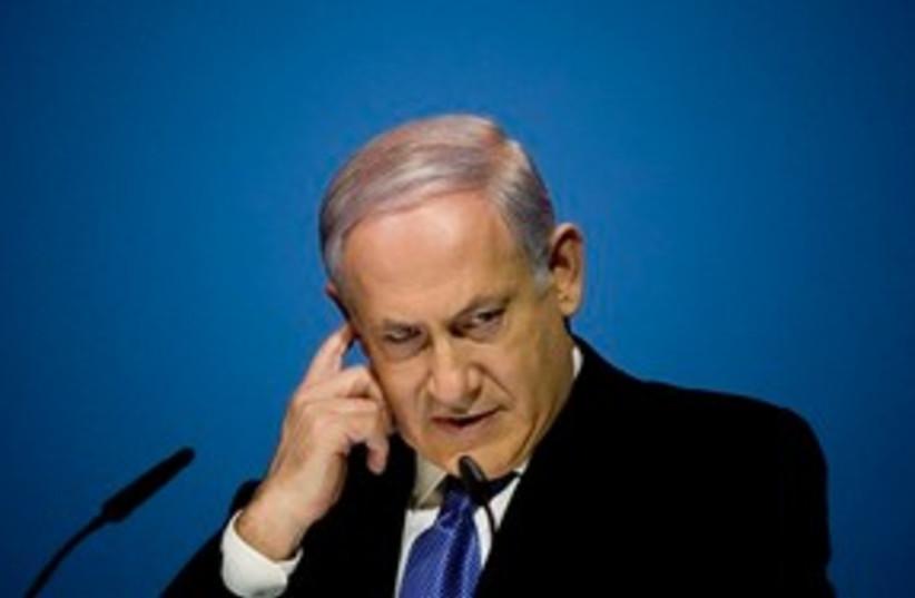 Netanyahu Evil Genius 311 (photo credit: Associated Press)