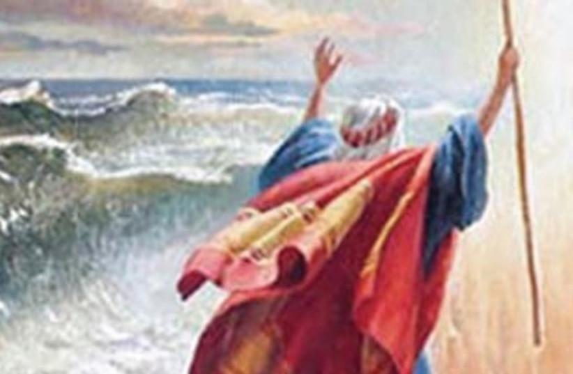Moses (photo credit: Courtesy)