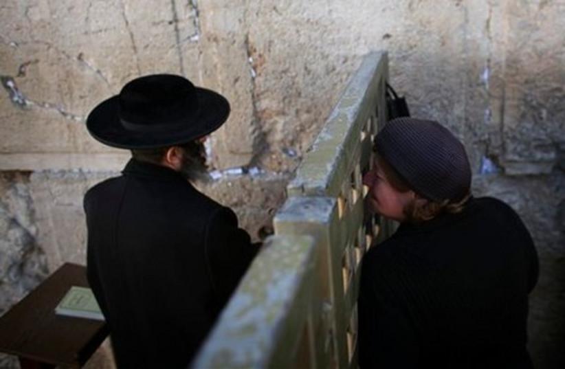 Orthodox praying kotel western wall 521 AP (photo credit: AP)