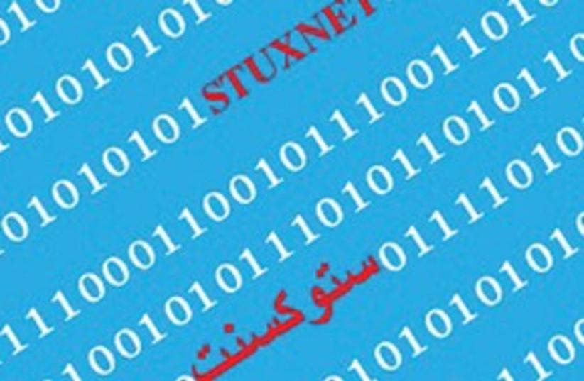 Stuxnet 311 (photo credit: Courtesy)