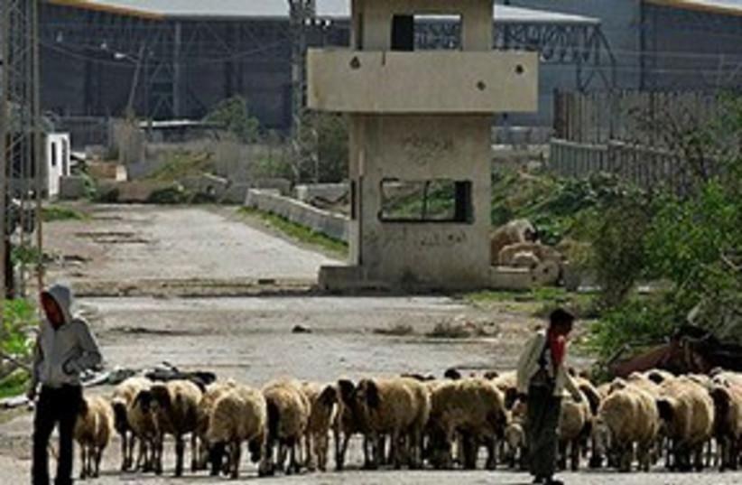 Karni crossing 311 AP (photo credit: AP)