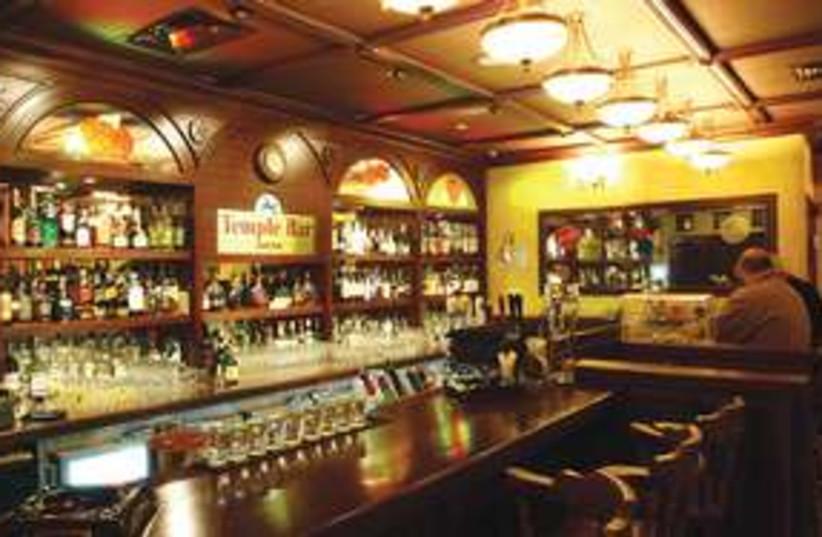 Temple bar 311 (photo credit: Courtesy )
