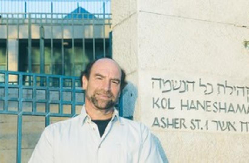 rabbi weiman-kelman_311 (photo credit: Marc Israel Sellem)