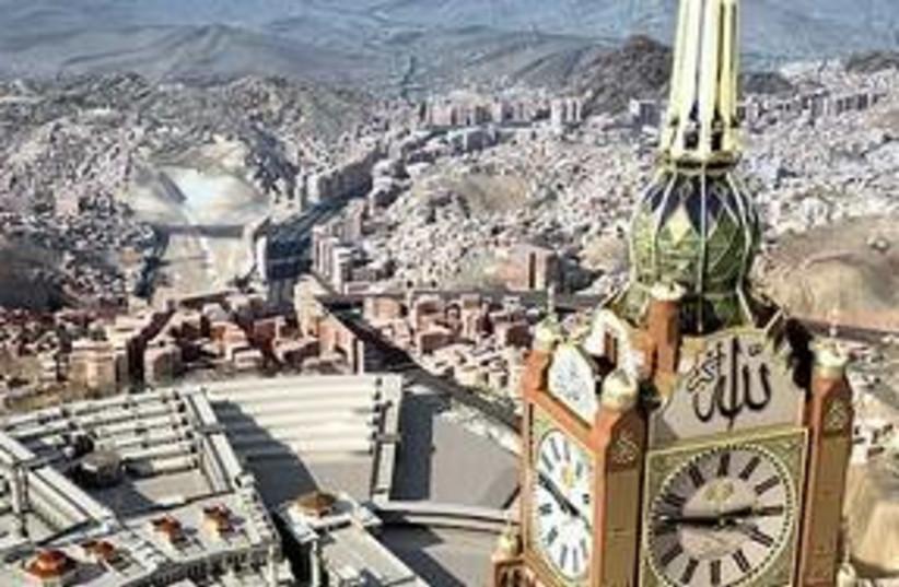 Mecca clock tower 311 AP (photo credit: AP)