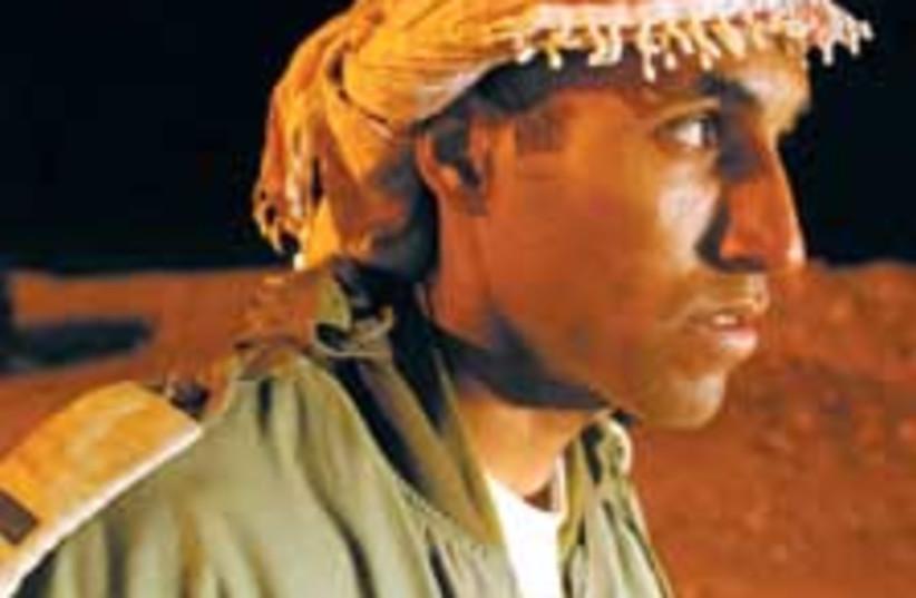 beduin soldier 88 224 (photo credit: Ariel Jerozolimski)