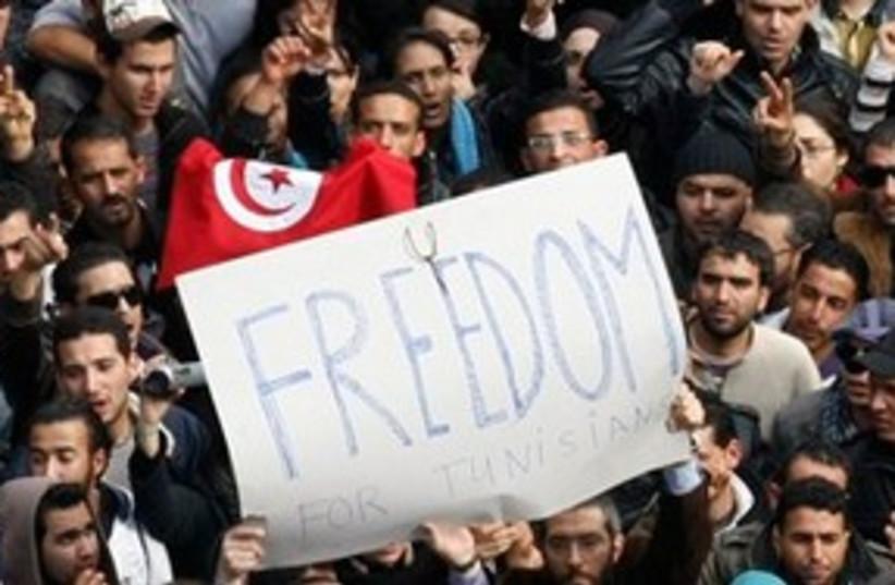 Tunisia Freedom 311 (photo credit: Associated Press)