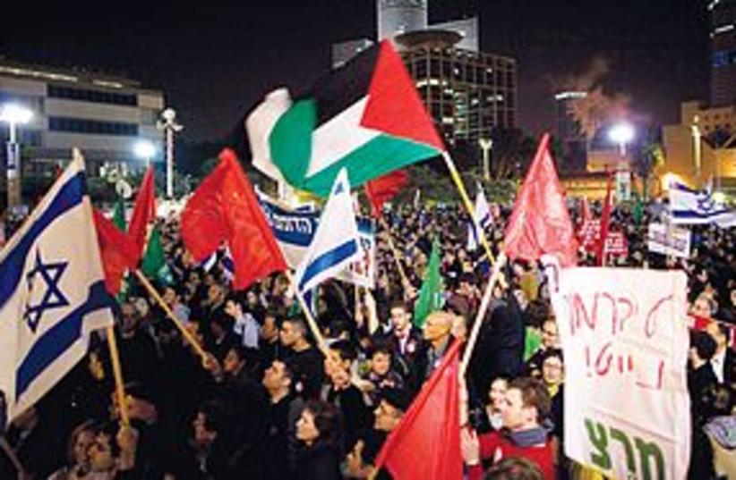 tel aviv left protest 311 (photo credit: AP)