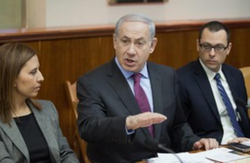 Netanyahu hand 311 (photo credit: Emile Salman)