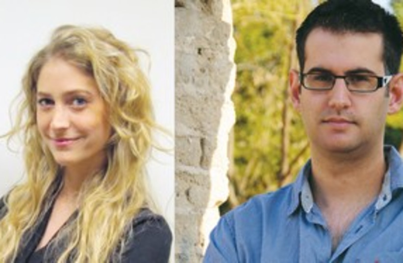 Michelle Lourie and Yuval Heimowitz_311 (photo credit: Courtesy)