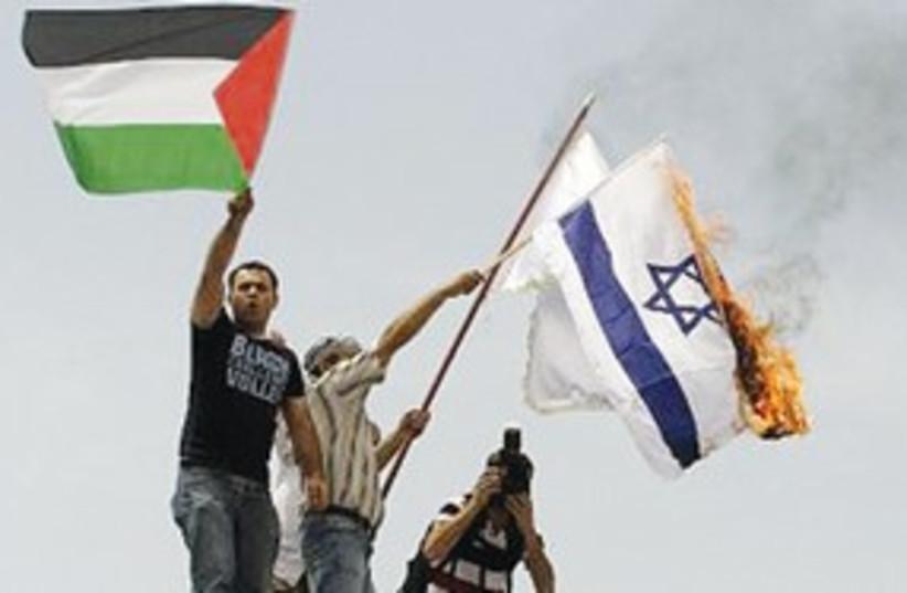 israeli flag burning in Turkey_311 (photo credit: ASSOCIATED PRESS)