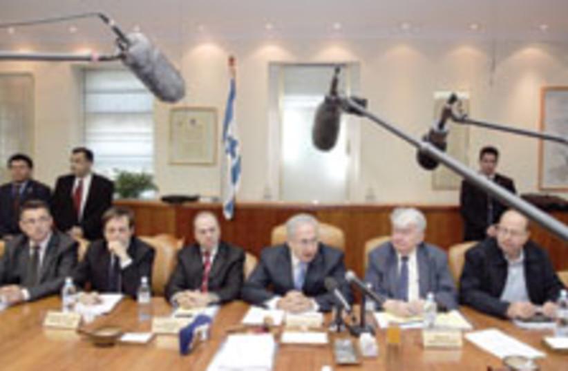 Benjamin Netanyahu introduces his government (do not publish again) (photo credit: Flash 90)