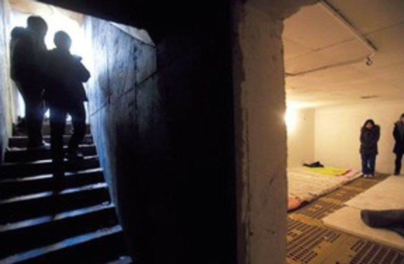 Bunker 311 (photo credit: Associated Press)