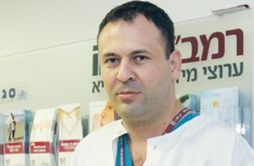 Faraj 311 (photo credit: Piotr Flitr/Rambam Medical Center)