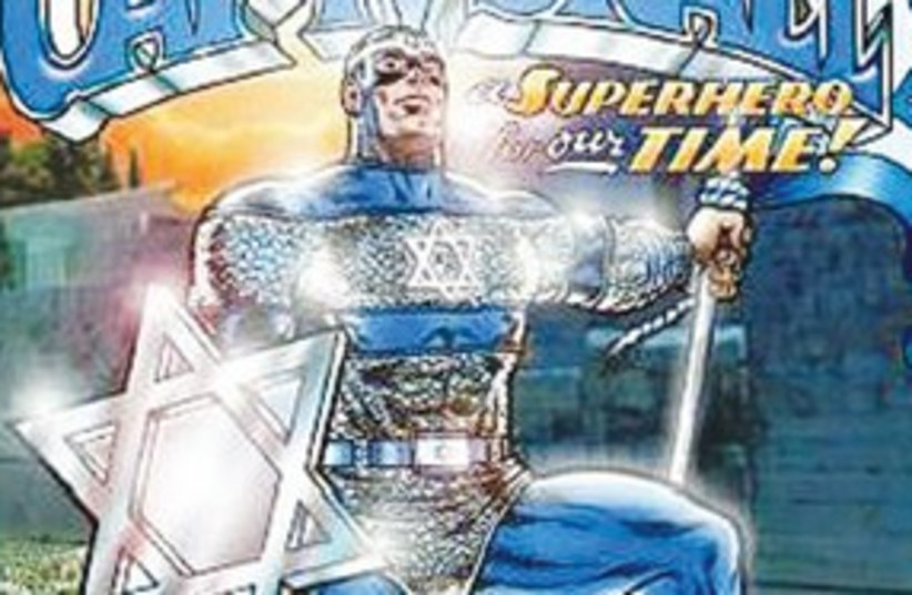 'Captain Israel' comic book (photo credit: Stand With Us)
