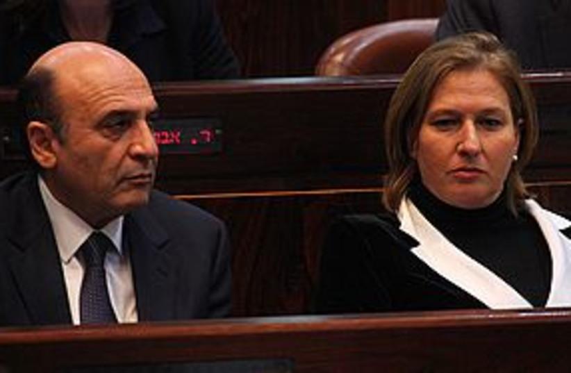Livni Mofaz Knesset 311 (photo credit: Marc Israel Sellem)