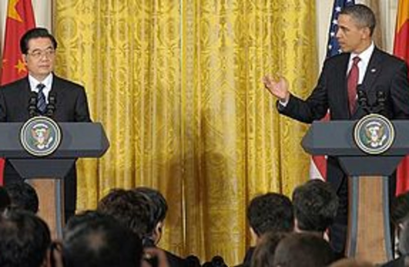 obama hu jintao 311 (photo credit: Associated Press)