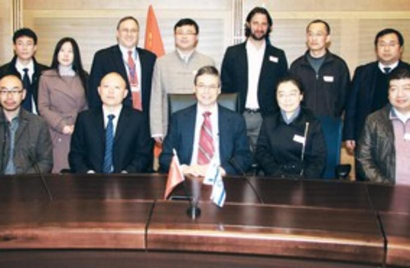 Ayalon hosts Chinese Prof. Yiyi Chen 311 (photo credit: Isaac Harari/Israel Sun)