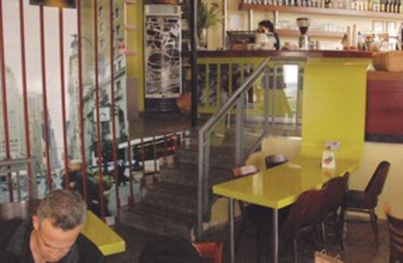 Cafe Joe Jerusalem 311 (photo credit: Courtesy)