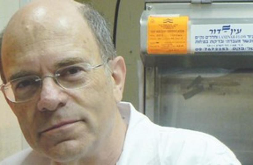 TAU Professor Yosef Shiloh 311 (photo credit: Ayelet Kelertag/TAU)