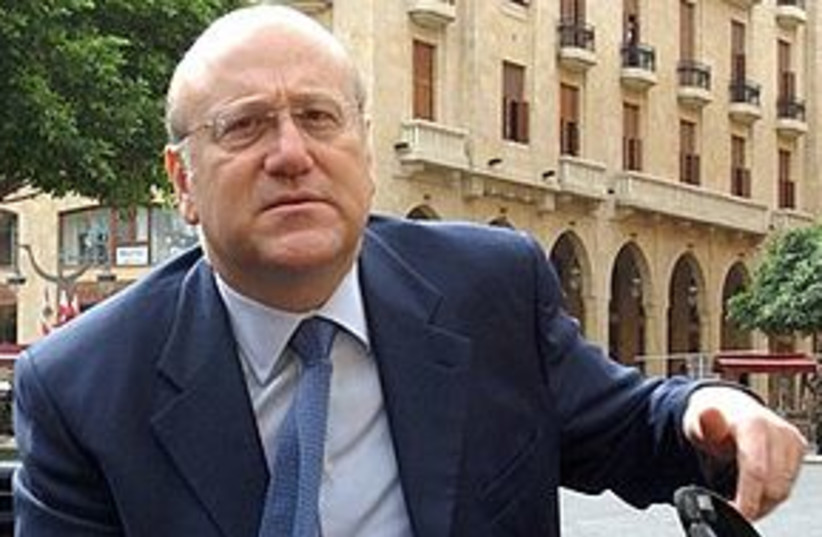 mikati 311 (photo credit: Associated Press)