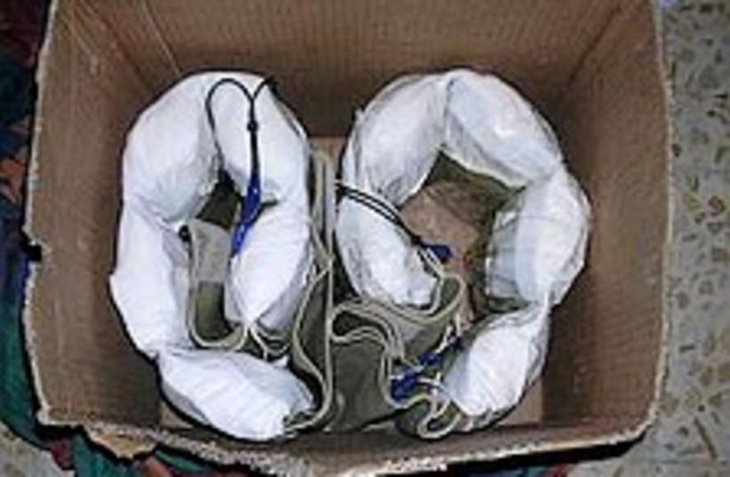 belt 224.88 (photo credit: IDF [file])