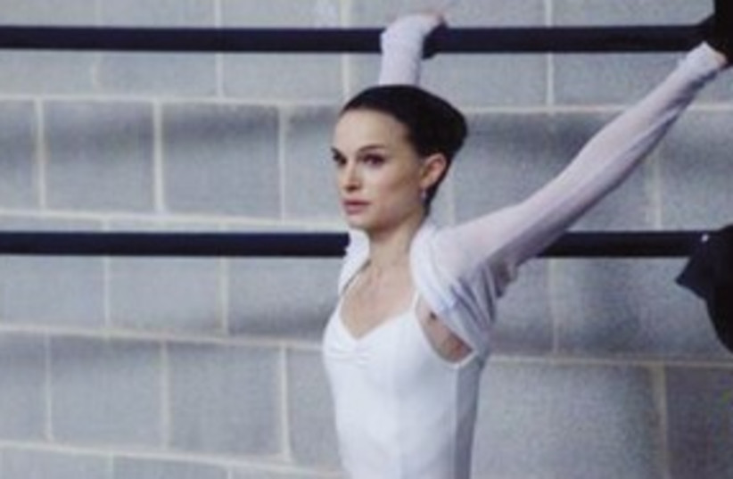 Natalie Portman in 'Black Swan' 311 (photo credit: Courtesy)