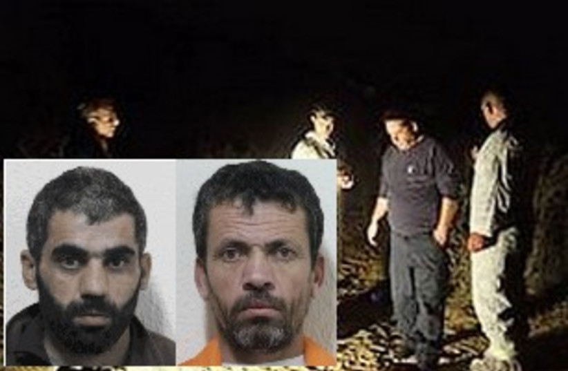 Christine Logan suspects 311 (photo credit: Jerusalem Police)