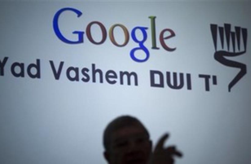 Google Yad Vashem 311 AP (photo credit: Associated Press)